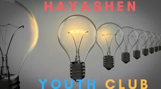 Season's First Youth Club